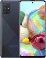 Galaxy A71 SM-A715F/DS (6GB RAM) 128GB en mobiltelefon från Samsung